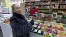 Как я ходила покупать сухофрукты и орехи. Рекомендации для создания съедобных букетов.