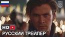 Кибер(ТРЕЙЛЕР)