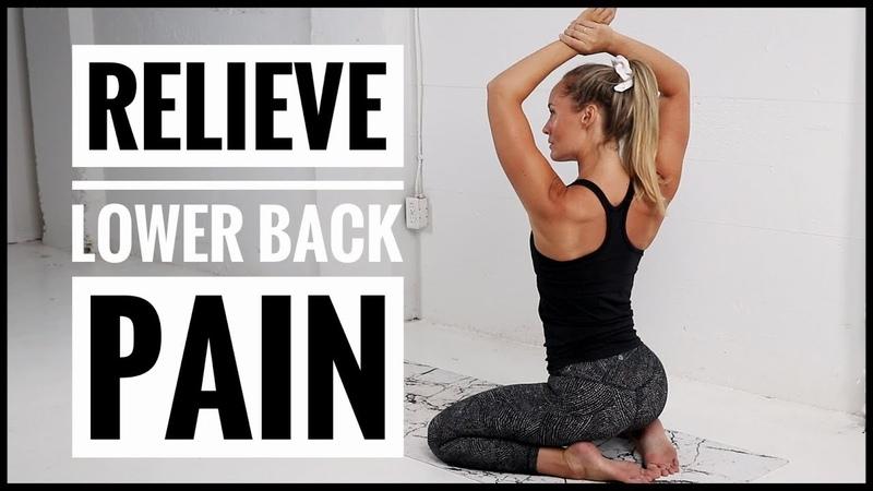 Heather Robertson - Back Stretches Exercises For Lower Back Pain | Тренировка от болей в пояснице