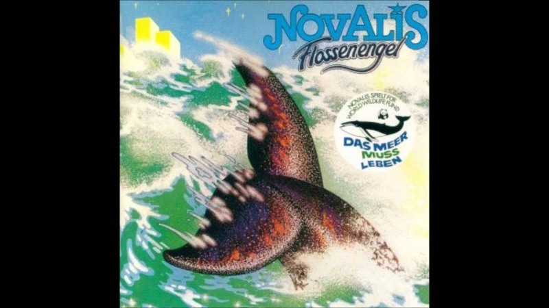 European Rock Collection Part6 Novalis-Flossenengel(Full Album)