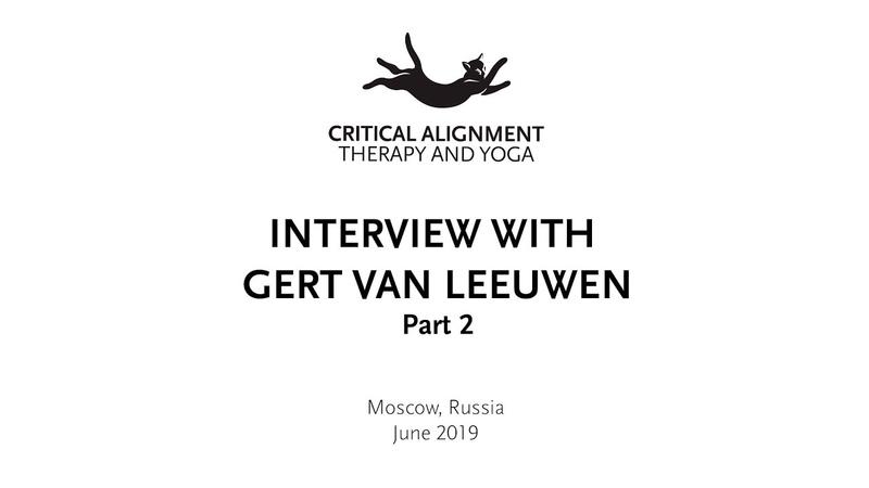 Часть 2 Интервью с Хертом Ван Льюэном в студии CAT Y