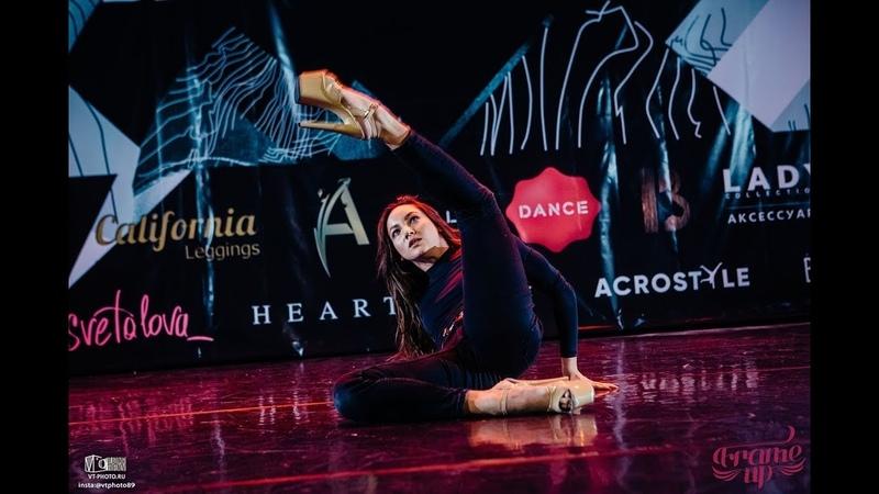 JULIANNA @KOBTSEVA   2n Place Frame up Solo   Strip Choreography