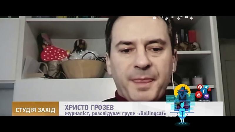 Спеціальний підрозділ ГРУ ГШ МО РФ готує агентуру для диверсій