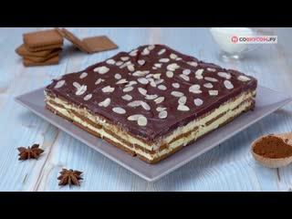Как приготовить торт milky way - больше рецептов на странице торты рецепты