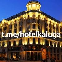 Логотип Hotel Kaluga Калуга /Гостиница Отель Апартаменты