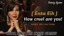 Nancy Ajram - Enta Eih Arabic Sad Love Song - English Subtitles
