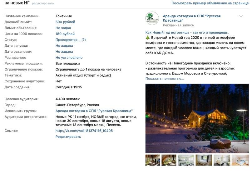 Кейс: Клубный коттеджный поселок «Русская Красавица», изображение №24