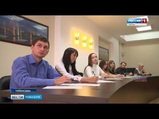 В Чебоксарах прошел «Всероссийский экономический диктант»