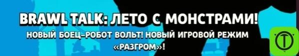 Русские локализаторы как всегда отлично справляются со своей