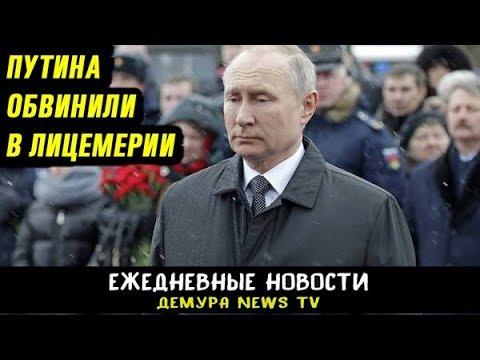 Путин нарвался на гнев россиян из за циничной речи