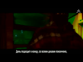 Jay Park - SOJU ft. 2 Chainz [рус.саб]