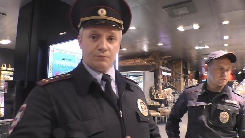 ГЛОБУС ГУРМЭ. Дорогая тухлятина, хамоватая охрана, и позорно убегающие полицейские из ОВД Тверское.