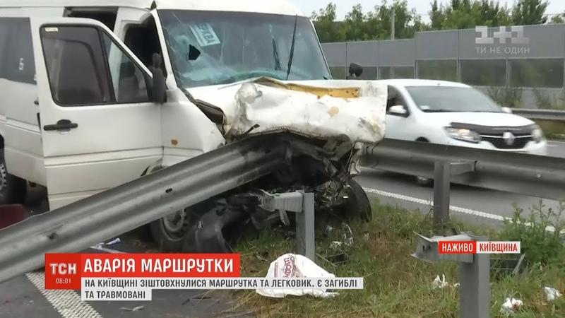 Масштабна аварія сталася на Житомирській трасі троє людей загинули