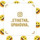 Личный фотоальбом Etiketka Upakovka