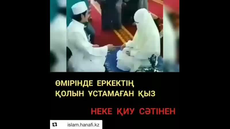 Ин шаа Аллах!  ان شاء الله!  Аллаһ қаласа! [HD]