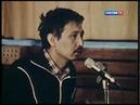 Телепередача Человек и Закон. 1986. Дело об убийстве Талгата Нигматулина.