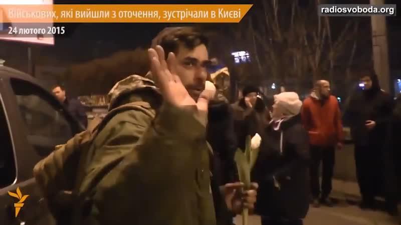 1 7Б Летим с войны Окружение которого не было Дебальцевский котёл Украина АТО Ложь Порошенко