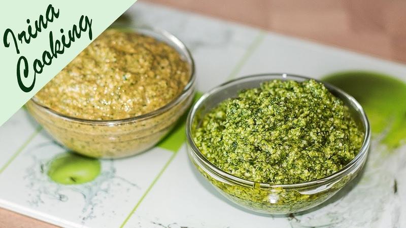 2 Рецепта Зеленого Соуса ПЕСТО 🍀 Оригинальный Итальянский Соус и Бюджетный Вариант ✧ Ирина Кукинг