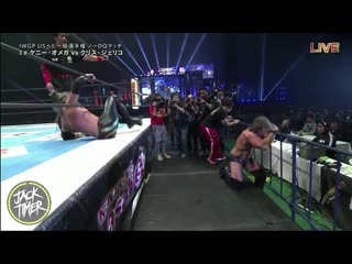 Kenny Omega vs. Chris Jericho Highlights (Wrestle Kingdom 12)