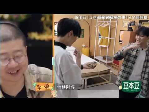 2019.07.30 做家務的男人搶先:汪蘇瀧 尤長靖 初見面 flag剛立就慘遭打臉