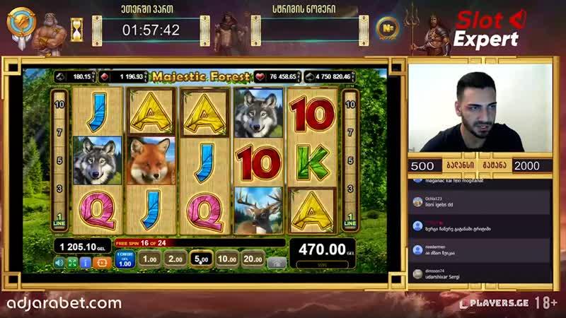 კაროლების ხაზი და დაუსრულებელი ბონუსი! Slotexpert