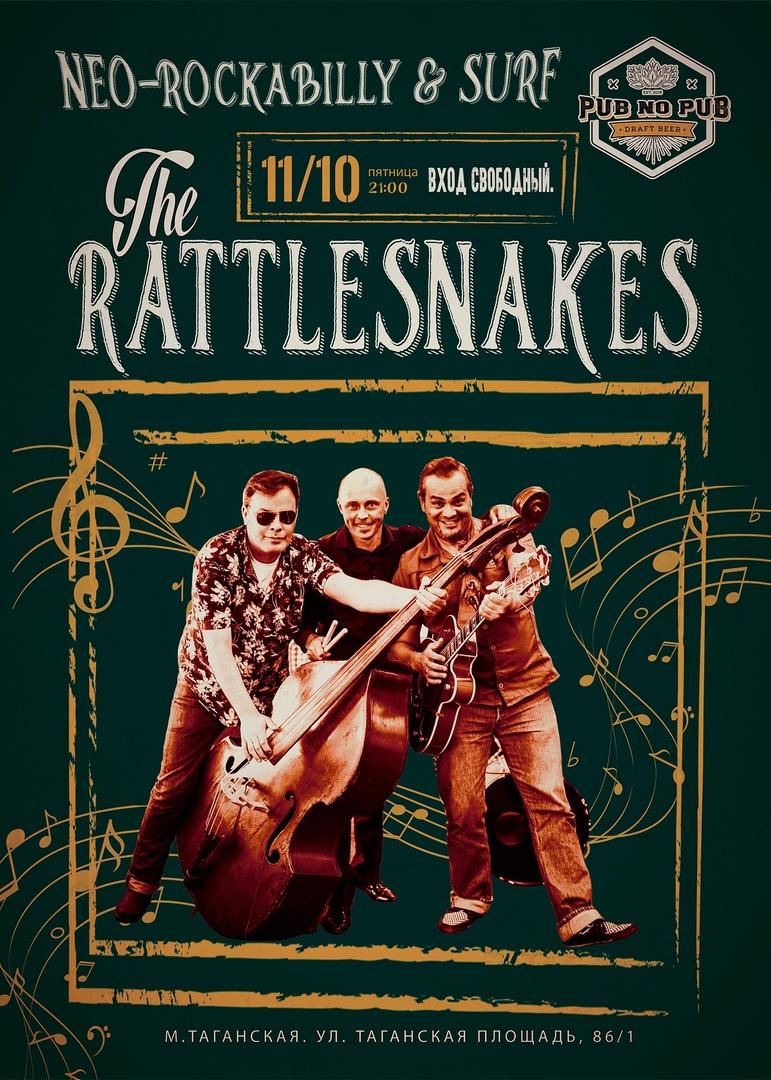 11.10 The Rattlesnakes в Pub no Pub на Таганке!
