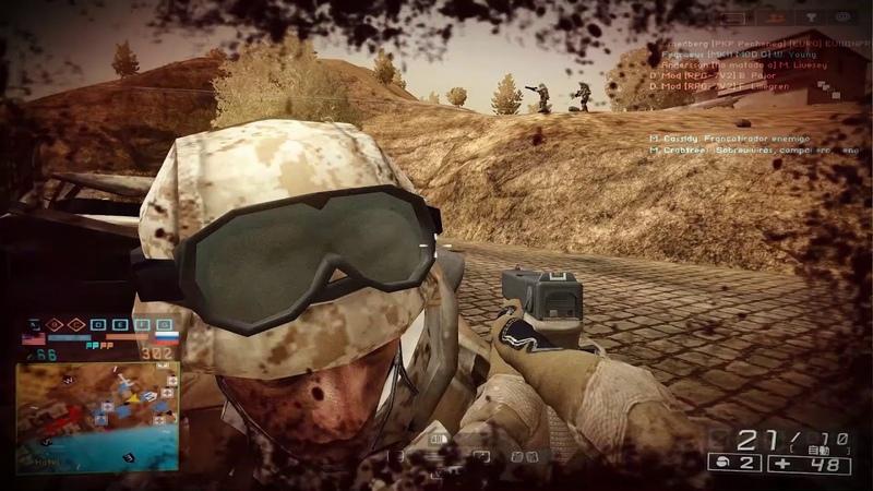 Battlefield 2: CUR mod - Gameplay