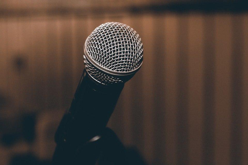 Культурный центр в Выхине-Жулебине проведет вечер народной музыки в онлайн-формате