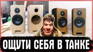 ОБЗОР ГРОМКОЙ ДОМАШНЕЙ АУДИОСИСТЕМЫ 2.0 - ПОЧУВСТВУЙ СЕБЯ В ТАНКЕ!