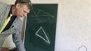 Скрытая камера на уроке Учитель задает провокационные вопросы по геометрии