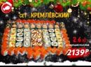 16 02 2020 сет Кремлевский победители Гузель Рамазановна Янбердина Татьяна Королева