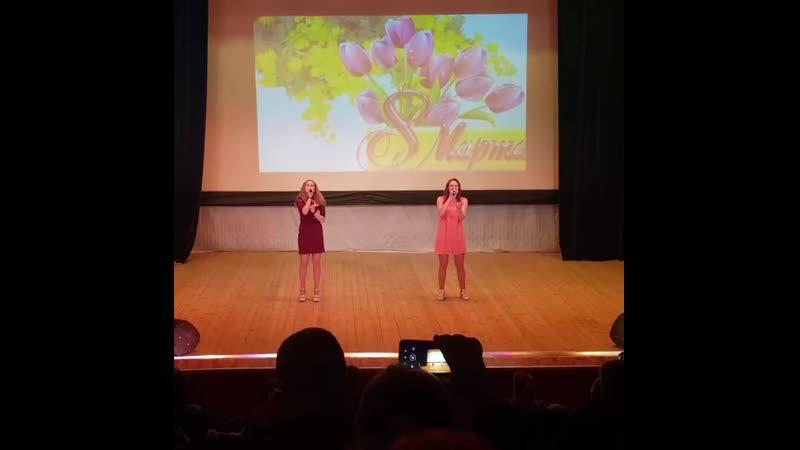 Маша Юшина и Лиза Загузина песня Я с тобой