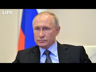 Владимир Путин общается с волонтёрами, помогающими бороться с коронавирусом