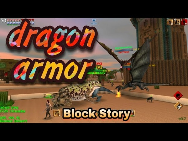 Block Story update v 13.0.6 Dragon armor - armor for pets. Тест брони для питомцев