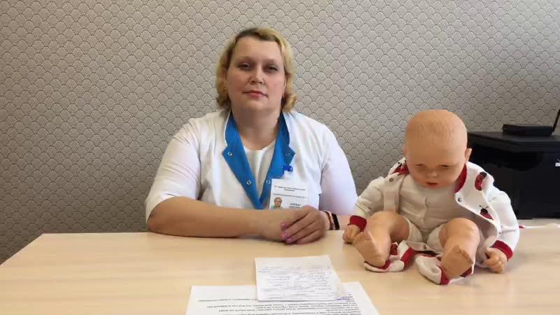 «Есть вопрос!». Школа здоровья (ЛФК, массаж и его элементы, гимнастика для детей 1 года жизни).