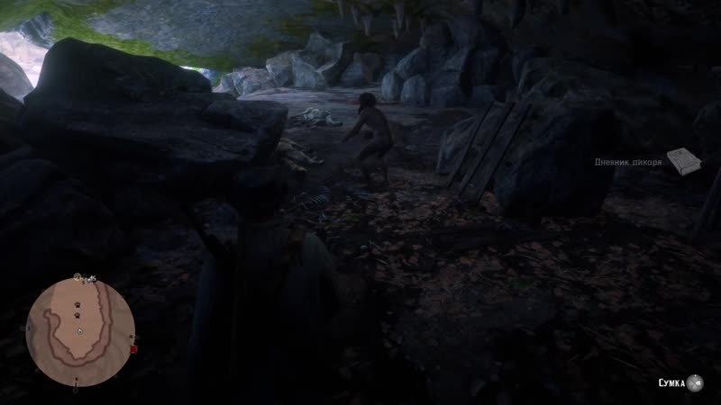 Red Dead Redemption 2 - Маугли! Голожопый писькотряс