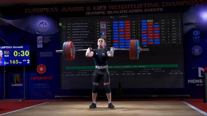 European Championships U23. Bucharest 2019. Men 67kg. Лаптев Геннадий