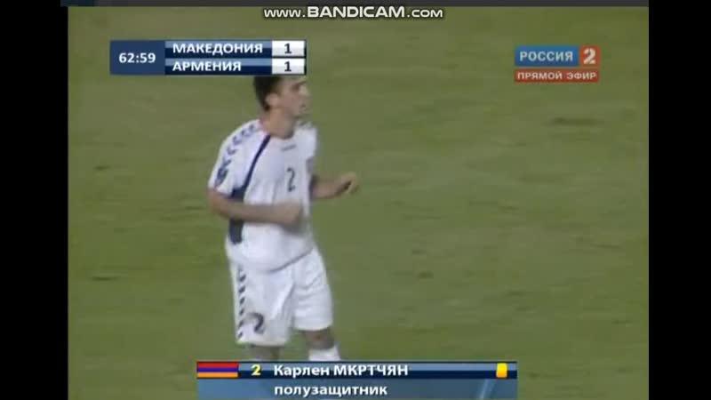 Macedonia-Armenia-2-2 Q-Euro-12 Robert Arzumanyan shoot, Karlen Mkrtchyan foul