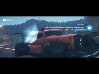 Need for Speed 2015 | Beck Kustoms F132 - 1300 hp | Marco's Collection 2:26,43