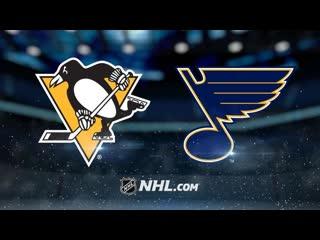 НХЛ | Питтсбург Пингвинз - Сент-Луис Блюз