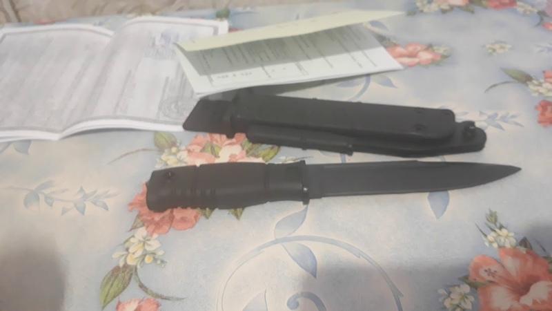 Нож кампо (огражданеный 6х9).