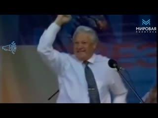 Сектор Газа feat Борис Ельцин Гуляй Мужик
