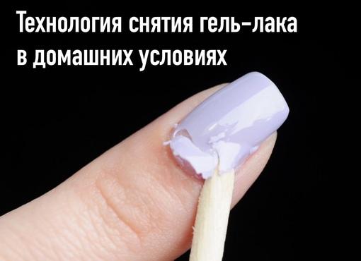-77511436_457242397