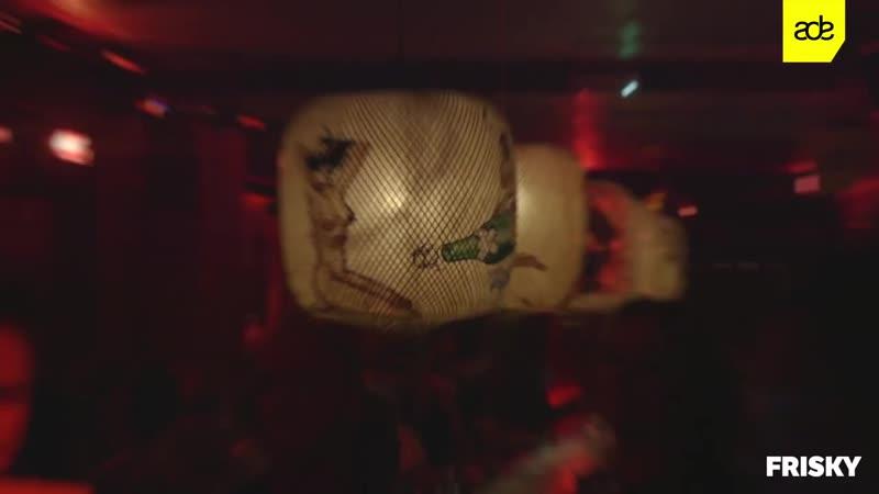 FRISKY ADE 2019 - Official Highlights (Boathouse Club NL)