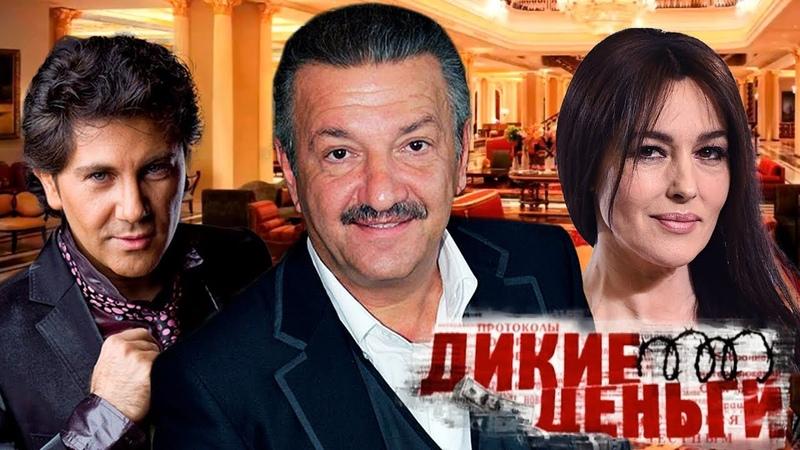 Тельман Исмаилов Дикие деньги Центральное телевидение