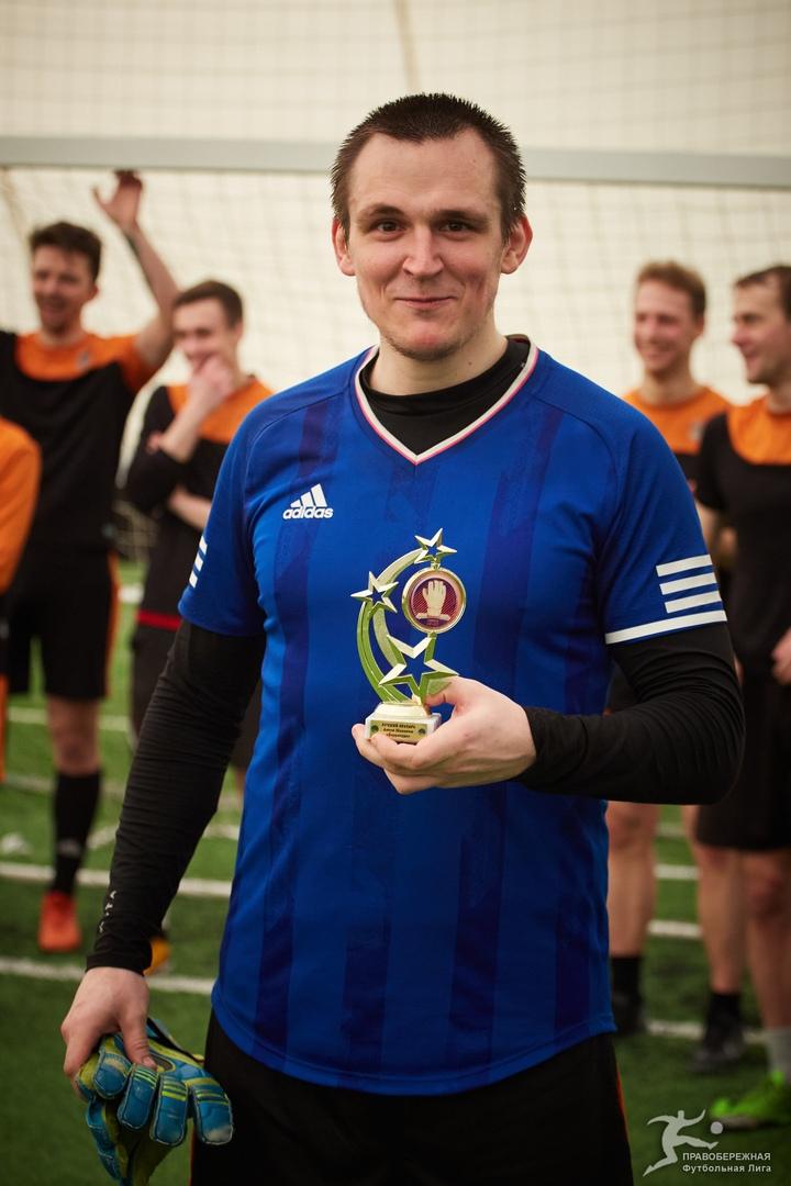 Антон Шаманин (Барракуда) - лучший вратарь дивизион Плахоты.