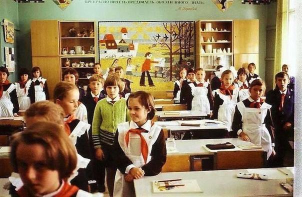 Помните свою школу, свой класс, своих друзей