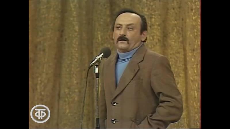 Семён Фарада Stand Up Очередь Вокруг смеха Выпуск 7 1980