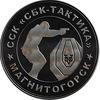 Спортивно-стрелковый Клуб СБК - Тактика IPSC