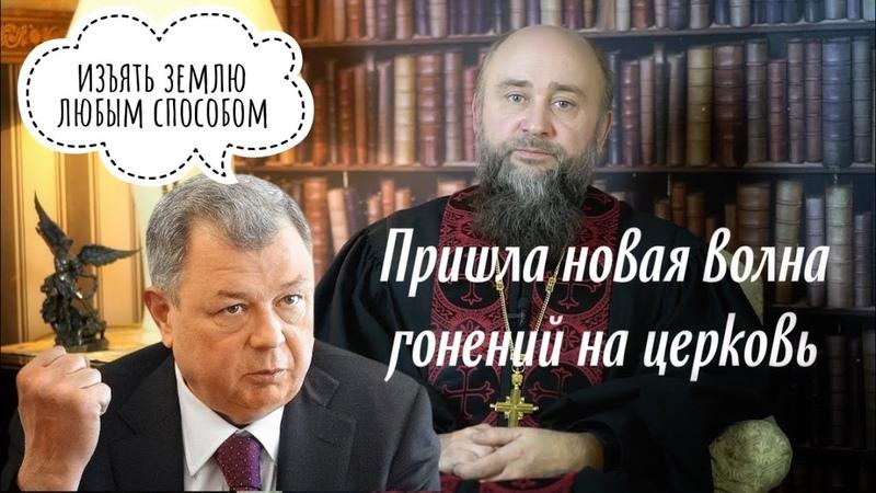 Гонения на верующих в России или почему губернатор Артамонов нам мстит